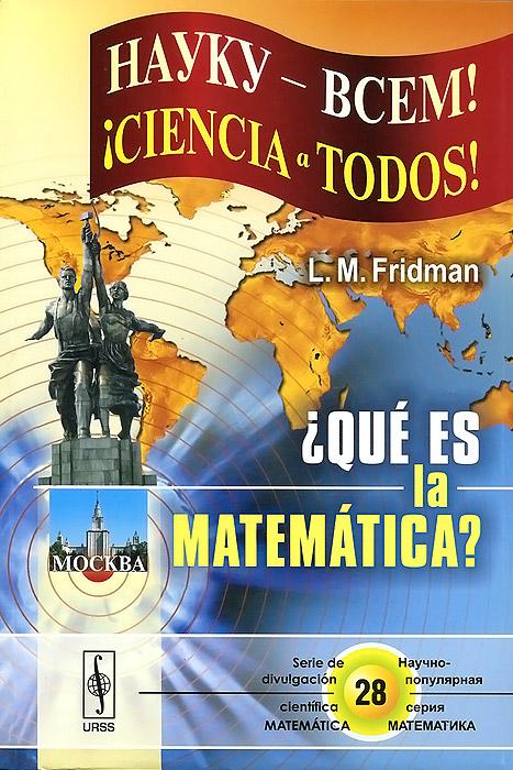Лев Фридман Que es la Matematica? unisex ciclo de la bici mtb de la mask al aire libre protection uv cabeza balaclava