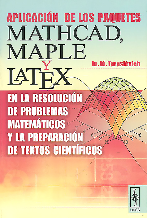Ю. Ю. Тарасевич Aplicacion de los paquetes Mathcad, Maple у Latex en la resolution de problemas matematicos у la preparation de textos cientiflcos vs набор круглых латексных спонжей для макияжа 2 шт round latex makeup sponges set kit de eponges de maquillage rondes en latex