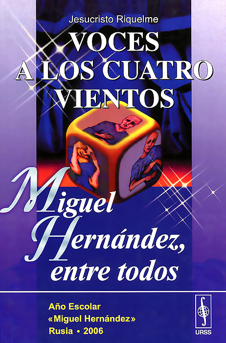 Jesucristo Riquelme Voces a los cuatro vientos: Miguel Hernandez, entre todos ISBN: 5-9710-0071-3 el mundo