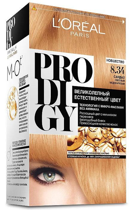 LOreal Paris Краска для волос Prodigy без аммиака, оттенок 8.34, СандалA7672300Краска для волос серии «Prodigy» совершила революционный прорыв в окрашивании волос. Новейшая технология состоит в использовании особых микромасел, которые, проникая в самый центр волоса, наполняют его насыщенным, совершенным свой чистотой цветом. Объемный цвет, полный переливов разнообразных оттенков достигается идеальной гармонией красящих пигментов. Кроме создания поразительного цвета микромасла также разглаживают поверхность волос, придавая тем самым ослепительный блеск. Равномерное окрашивание волос по всей длине, эффективное закрашивание седины и сохранение здоровой структуры волос — вот результат действия краски «Prodigy» без аммиака.В состав упаковки входит: красящий крем (60 г); проявляющая эмульсия (60 г); уход-усилитель блеска (60 мл);пара перчаток; инструкция по применению.1. Доносит цветовые пигменты в самый центр волоса 2. Кремовая текстура без запаха аммиака 2. Стойкая краска без аммиака 3. До 100% закрашивания седины