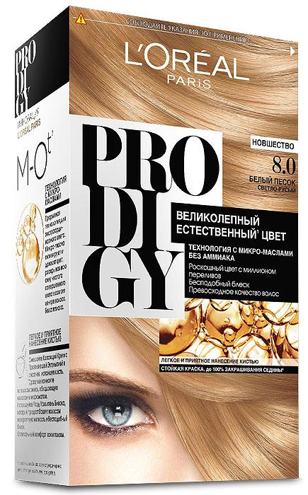 """L'Oreal Paris Краска для волос """"Prodigy"""" без аммиака, оттенок 8.0, Белый Песок Светло-Русый"""