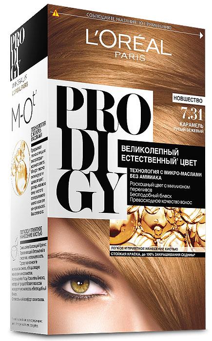 LOreal Paris Краска для волос Prodigy без аммиака, оттенок 7.31, КарамельA7672600Краска для волос серии «Prodigy» совершила революционный прорыв в окрашивании волос. Новейшая технология состоит в использовании особых микромасел, которые, проникая в самый центр волоса, наполняют его насыщенным, совершенным свой чистотой цветом. Объемный цвет, полный переливов разнообразных оттенков достигается идеальной гармонией красящих пигментов. Кроме создания поразительного цвета микромасла также разглаживают поверхность волос, придавая тем самым ослепительный блеск. Равномерное окрашивание волос по всей длине, эффективное закрашивание седины и сохранение здоровой структуры волос — вот результат действия краски «Prodigy» без аммиака.В состав упаковки входит: красящий крем (60 г); проявляющая эмульсия (60 г); уход-усилитель блеска (60 мл);пара перчаток; инструкция по применению.1. Доносит цветовые пигменты в самый центр волоса 2. Кремовая текстура без запаха аммиака 2. Стойкая краска без аммиака 3. До 100% закрашивания седины