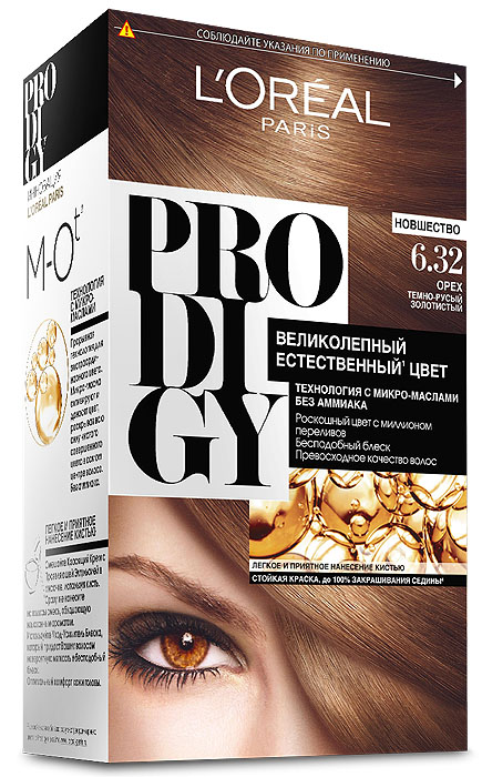 LOreal Paris Краска для волос Prodigy без аммиака, оттенок 6.32, ОрехA7673100Краска для волос серии «Prodigy» совершила революционный прорыв в окрашивании волос. Новейшая технология состоит в использовании особых микромасел, которые, проникая в самый центр волоса, наполняют его насыщенным, совершенным свой чистотой цветом. Объемный цвет, полный переливов разнообразных оттенков достигается идеальной гармонией красящих пигментов. Кроме создания поразительного цвета микромасла также разглаживают поверхность волос, придавая тем самым ослепительный блеск. Равномерное окрашивание волос по всей длине, эффективное закрашивание седины и сохранение здоровой структуры волос — вот результат действия краски «Prodigy» без аммиака. В состав упаковки входит: красящий крем (60 г); проявляющая эмульсия (60 г); уход-усилитель блеска (60 мл);пара перчаток; инструкция по применению.1. Доносит цветовые пигменты в самый центр волоса 2. Кремовая текстура без запаха аммиака 2. Стойкая краска без аммиака 3. До 100% закрашивания седины