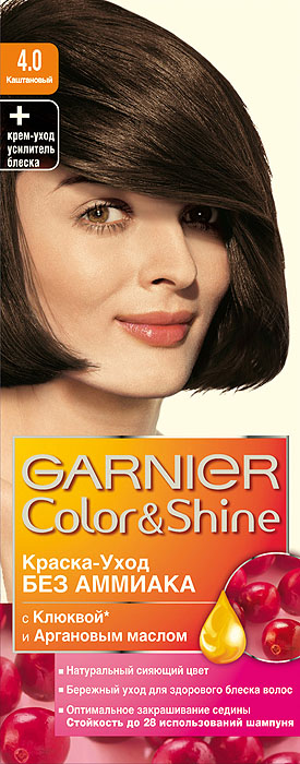 Garnier Краска-уход для волос Color&Shine без аммиака, оттенок 4.0, КаштановыйC2853911Garnier Color&Shineкраска-уход, без аммиака, которая не только бережно ухаживает за волосами, делая их мягкими, но и оптимально закрашивает седину. Она обогащена экстрактом клюквы, признанным антиоксидантом, который продлевает сияние цвета Ваших волос надолго. Благодаря питательным свойствам арганового масла Ваши волосы защищены от сухости, а блеск максимально усилен. Ваши волосы несравненно мягкие, цвет сияющий,стойкий в течение 28 использований шампуня. Узнай больше об окрашивании на http://coloracademy.ru/.В упаковки содержится: флакон с молочком-проявителем (60 мл); тюбик с крем-краской (40 мл); крем-уход усилитель блеска после окрашивания; инструкция; пара перчаток.
