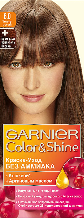 Garnier Краска-уход для волос Color&Shine без аммиака, оттенок 6.0, Темно-русыйC2854411Garnier Color&Shineкраска-уход, без аммиака, которая не только бережно ухаживает за волосами, делая их мягкими, но и оптимально закрашивает седину. Она обогащена экстрактом клюквы, признанным антиоксидантом, который продлевает сияние цвета Ваших волос надолго. Благодаря питательным свойствам арганового масла Ваши волосы защищены от сухости, а блеск максимально усилен. Ваши волосы несравненно мягкие, цвет сияющий,стойкий в течение 28 использований шампуня. Узнай больше об окрашивании на http://coloracademy.ru/.В упаковки содержится: флакон с молочком-проявителем (60 мл); тюбик с крем-краской (40 мл); крем-уход усилитель блеска после окрашивания; инструкция; пара перчаток.