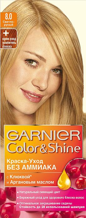 Garnier Краска-уход для волос Color&Shine без аммиака, оттенок 8.0, Светло-русыйC2854911Garnier Color&Shineкраска-уход, без аммиака, которая не только бережно ухаживает за волосами, делая их мягкими, но и оптимально закрашивает седину. Она обогащена экстрактом клюквы, признанным антиоксидантом, который продлевает сияние цвета Ваших волос надолго. Благодаря питательным свойствам арганового масла Ваши волосы защищены от сухости, а блеск максимально усилен. Ваши волосы несравненно мягкие, цвет сияющий,стойкий в течение 28 использований шампуня. Узнай больше об окрашивании на http://coloracademy.ru/.В упаковки содержится: флакон с молочком-проявителем (60 мл); тюбик с крем-краской (40 мл); крем-уход усилитель блеска после окрашивания; инструкция; пара перчаток.