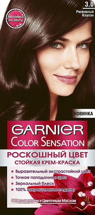 Garnier Стойкая крем-краска для волос Color Sensation, Роскошь цвета, оттенок 3.0, Роскошный каштанC4531111Стойкая крем - краска c перламутром и цветочным маслом. Выразительный экстрастойкий цвет. Точное попадание в цвет. Зеркальный блеск. 100% закрашивание седины.Узнай больше об окрашивании на http://coloracademy.ru/ В состав упаковки входит: флакон с молочком-проявителем (60 мл); тюбик с крем-краской (40 мл); крем-уход после окрашивания (10 мл); инструкция; пара перчаток.