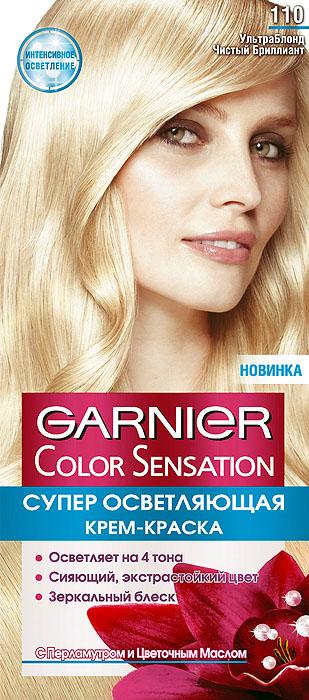 Garnier Стойкая крем-краска для волос Color Sensation, Роскошь цвета, оттенок 110, Ультра блонд чистый бриллиантC4532510Стойкая крем - краска c перламутром и цветочным маслом. Выразительный экстрастойкий цвет. Точное попадание в цвет. Зеркальный блеск. 100% закрашивание седины.Узнай больше об окрашивании на http://coloracademy.ru/ В состав упаковки входит: флакон с молочком-проявителем (60 мл); тюбик с крем-краской (40 мл); крем-уход после окрашивания (10 мл); инструкция; пара перчаток.