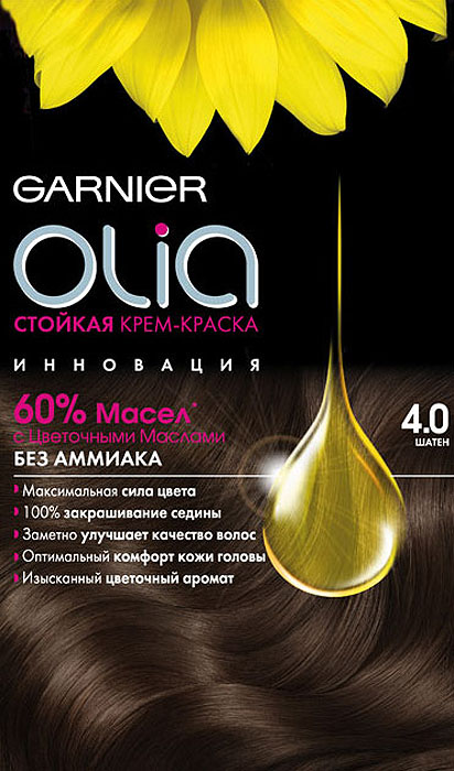 Garnier Стойкая крем-краска для волос Olia без аммиака, оттенок 4.0, ШатенC4682101Garnier Olia - первая стойкая крем-краска без аммиака c цветочным маслом. Olia обеспечивает максимальную силу цвета и заметно улучшает качество волос. Обеспечивает уникальное чувственное нанесение, оптимальный комфорт кожи головы и обладает изысканным цветочным ароматом.Узнай больше об окрашивании на http://coloracademy.ru// В состав упаковки входит: тюбик с молочком-проявителем; тюбик с крем-краской; флакон с бальзамом-уходом для волос Шелк и Блеск;инструкция; пара перчаток .