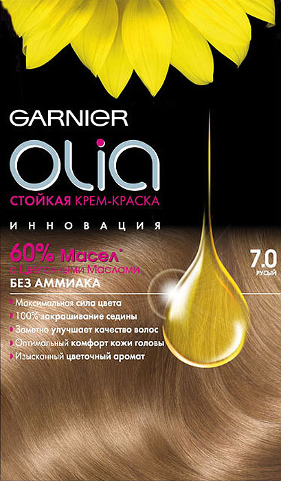 Garnier Стойкая крем-краска для волос Olia без аммиака, оттенок 7.0, РусыйC4531810Garnier Olia - первая стойкая крем-краска без аммиака c цветочным маслом. Olia обеспечивает максимальную силу цвета и заметно улучшает качество волос. Обеспечивает уникальное чувственное нанесение, оптимальный комфорт кожи головы и обладает изысканным цветочным ароматом.Узнай больше об окрашивании на http://coloracademy.ru// В состав упаковки входит: тюбик с молочком-проявителем; тюбик с крем-краской; флакон с бальзамом-уходом для волос Шелк и Блеск;инструкция; пара перчаток .