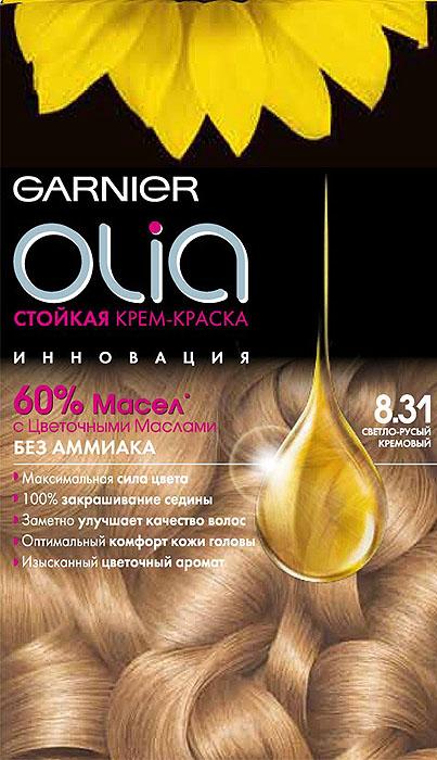 Garnier Стойкая крем-краска для волос Olia без аммиака, оттенок 8.31, Светло-русый кремовый, 160 млC4683401Стойкая крем-краска без аммиака c цветочным маслом и изысканным ароматом. Максимальная сила цвета. 100% закрашивание седины. Заметно улучшает качество волос. Оптимальный комфорт кожи головы.