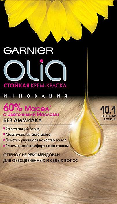 Garnier Стойкая крем-краска для волос Olia без аммиака, оттенок 10.1, Пепельный блондинC5076400Garnier Olia - первая стойкая крем-краска без аммиака c цветочным маслом. Olia обеспечивает максимальную силу цвета и заметно улучшает качество волос. Обеспечивает уникальное чувственное нанесение, оптимальный комфорт кожи головы и обладает изысканным цветочным ароматом.Узнай больше об окрашивании на http://coloracademy.ru// В состав упаковки входит: тюбик с молочком-проявителем; тюбик с крем-краской; флакон с бальзамом-уходом для волос Шелк и Блеск;инструкция; пара перчаток .