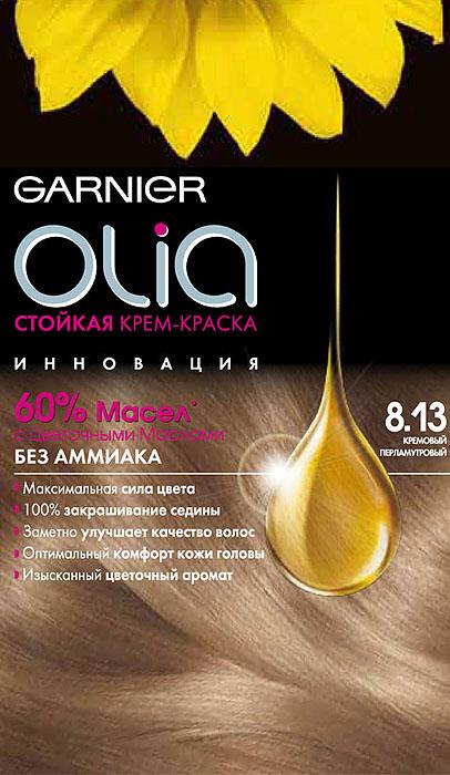 Garnier Стойкая крем-краска для волос Olia без аммиака, оттенок 8.13, Кремовый перламутровый, 160 мл garnier стойкая крем краска для волос olia без аммиака оттенок 5 9 сияющий каштановый бронз