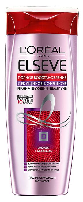 LOreal Paris Elseve Шампунь Эльсев, Полное восстановление секущихся кончиков, реанимирующий, 400 млA7016627Новая формула шампуня обогащена концентратами активных элементов:- LAK1000 действует до сердцевины волоса - на все 10 слоев, восстанавливая повреждения внутренней структуры волоса, устраняя причины появления секущихся кончиков.- Керамиды действуют на самые кончики снаружи, заполняя и запечатывая поврежденные участки.