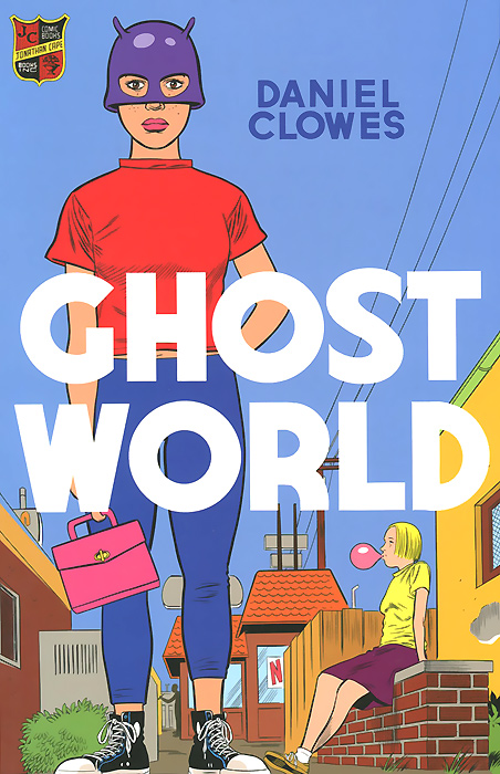 Ghost World the amazing world of gumball mad libs