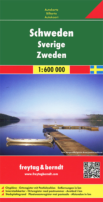 Sweden: Road Maps panorama map of the belt and road chinese version 1380x980mm b