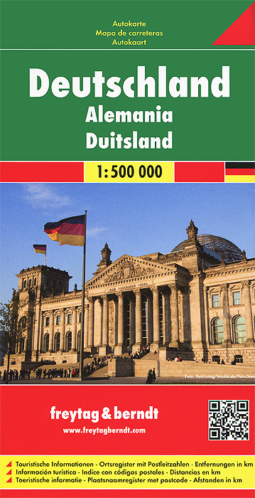 Deutschland: Autokarte / Germany: Road Map
