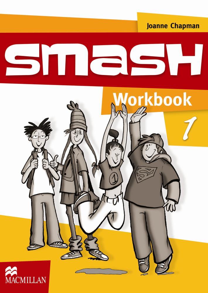 Smash 1 WB #ост./не издается#