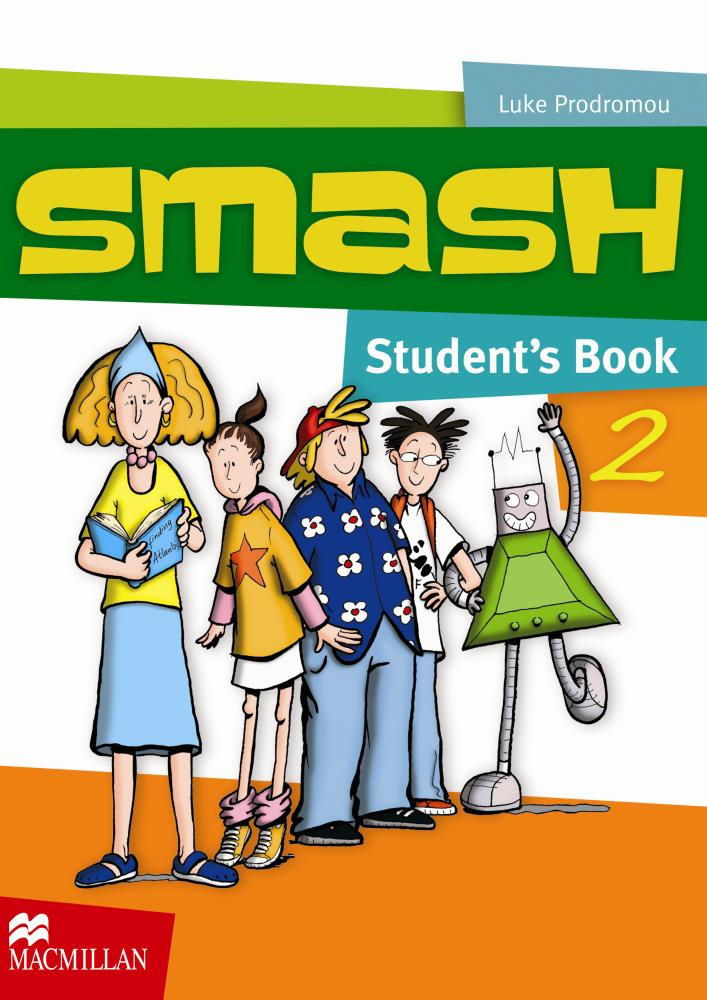 все цены на Smash 2 SB #ост./не издается# онлайн