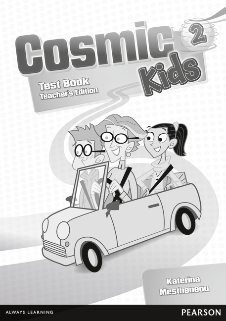 Cosmic Kids 2: Test Book: Teacher's Edition gre verbal and writing chinese edition