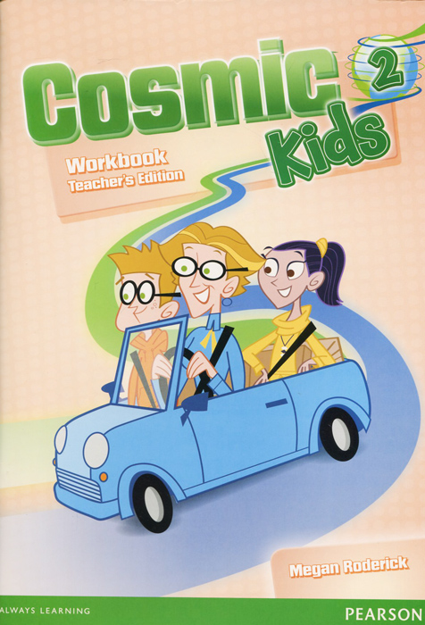 Cosmic Kids 2: Workbook: Teacher's Edition cosmic kids 1 workbook