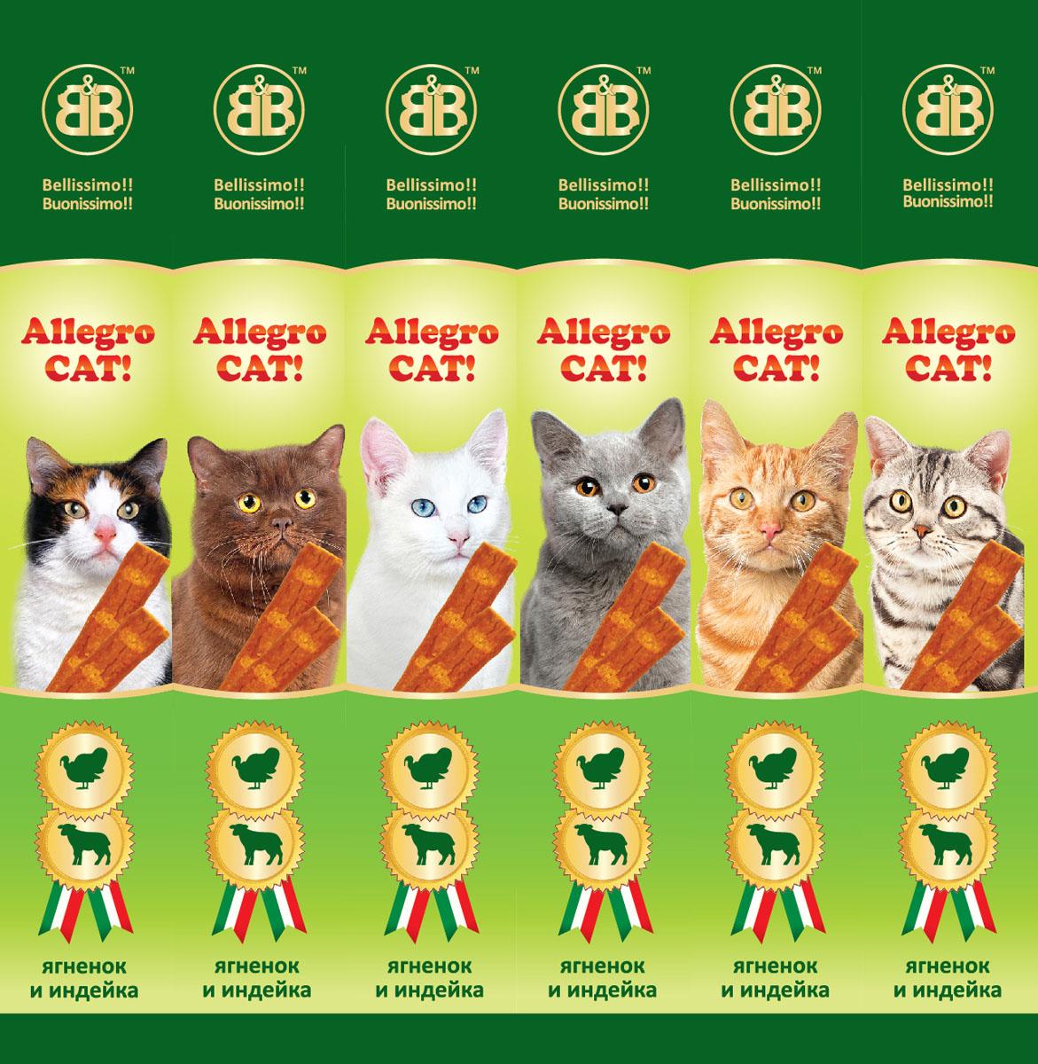 лакомство b&b allegro cat колбаски курица печень для кошек 6шт 36450 Лакомство для кошек B&B Allegro Cat, мясные колбаски из ягненка и индейки, 6х5 г