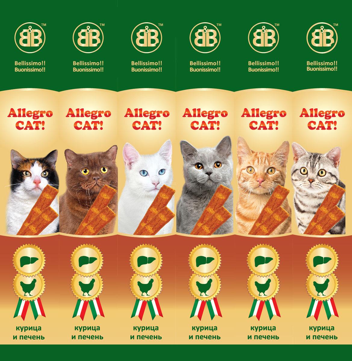 лакомство b&b allegro cat колбаски курица печень для кошек 6шт 36450 Лакомство для кошек B&B Allegro Cat, мясные колбаски из курицы и печени, 6х5 г