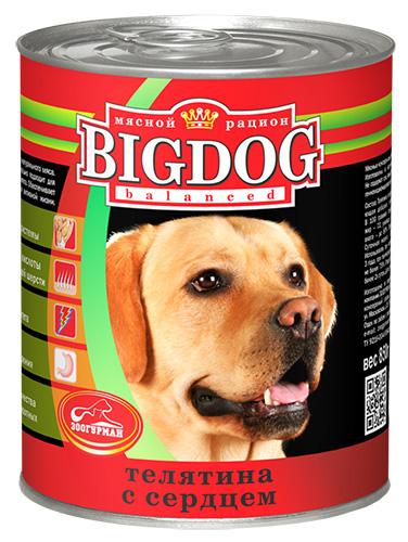 Консервы для собак Зоогурман Big Dog, с телятиной и сердцем, 850 г белковая добавка для животных г иркутск