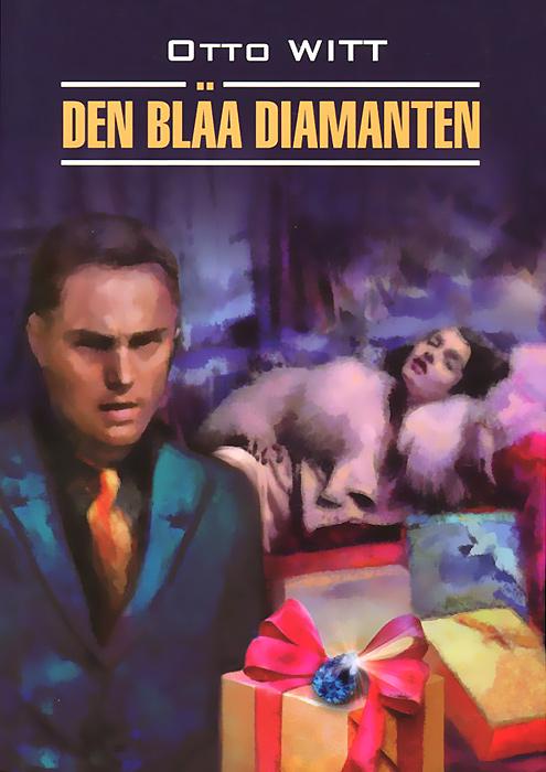 Otto Witt Den blaa diamanten / Голубой алмаз