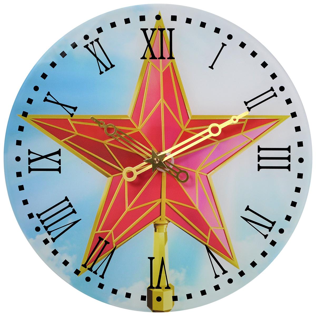 Часы настенные Кремлевская Звезда, стеклянные. 9601396013Оригинальные настенные часы Кремлевская Звезда круглой формы выполнены из стекла и оформлены изображением красной звезды. Часы имеют три стрелки - часовую, минутную и секундную. Циферблат часов не защищен. Необычное дизайнерское решение и качество исполнения придутся по вкусу каждому.Оформите совой дом таким интерьерным аксессуаром или преподнесите его в качестве презента друзьям, и они оценят ваш оригинальный вкус и неординарность подарка.