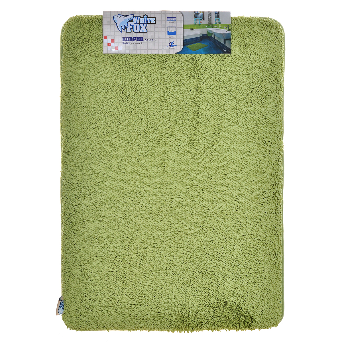 Коврик для ванной White Fox Relax. Газон, цвет: зеленый, 50 см х 70 смWBBM20-138Коврик для ванной White Fox Relax. Газон подарит настоящий комфорт до и после принятия водных процедур. Коврик состоит из трех слоев: - верхний флисовый слой прекрасно дышит, благодаря чему коврик быстро высыхает; - основной слой выполнен из специального вспененного материала, который точно повторяет рельеф стопы, создает комфорт и полностью восстанавливает первоначальную форму; - нижний резиновый слой препятствует скольжению коврика на влажном полу.Коврик White Fox Relax. Газон равномерно распределяет нагрузку на всю поверхность стопы, снимая напряжение и усталость в ногах. Рекомендации по уходу: - ручная стирка; - не отбеливать; - не гладить; - можно подвергать химчистке; - деликатные отжим и сушка.