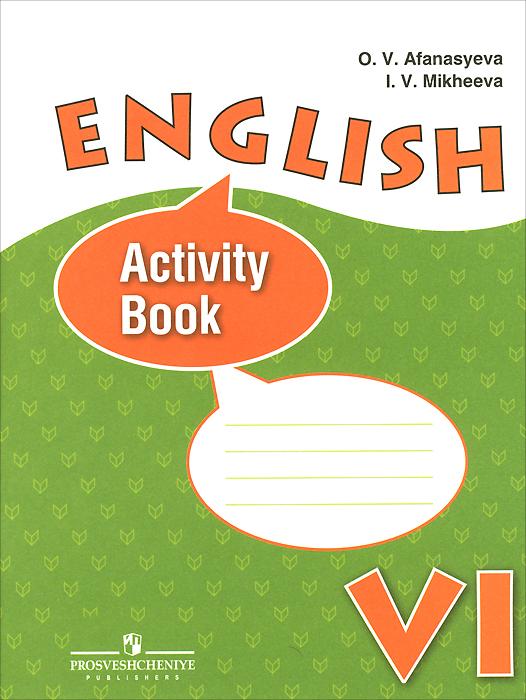 Купить English 6: Activity Book / Английский язык. 6 класс. Рабочая тетрадь