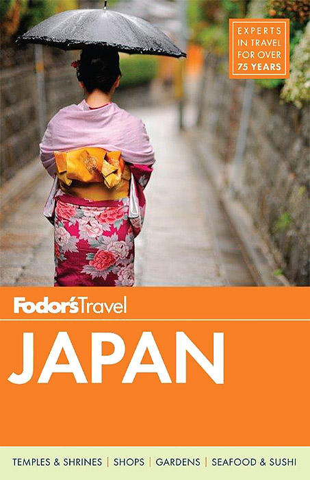 Fodor's Japan [zob] arnl2 0101 idec imported from japan and the spring interlocked rocker switch lever arnl2 0202