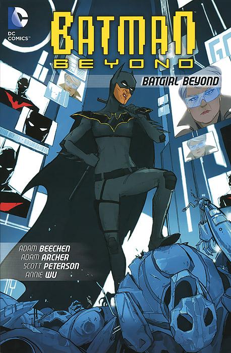 Batman Beyond: Batgirl Beyond batman detective comics volume 9 gordon at war