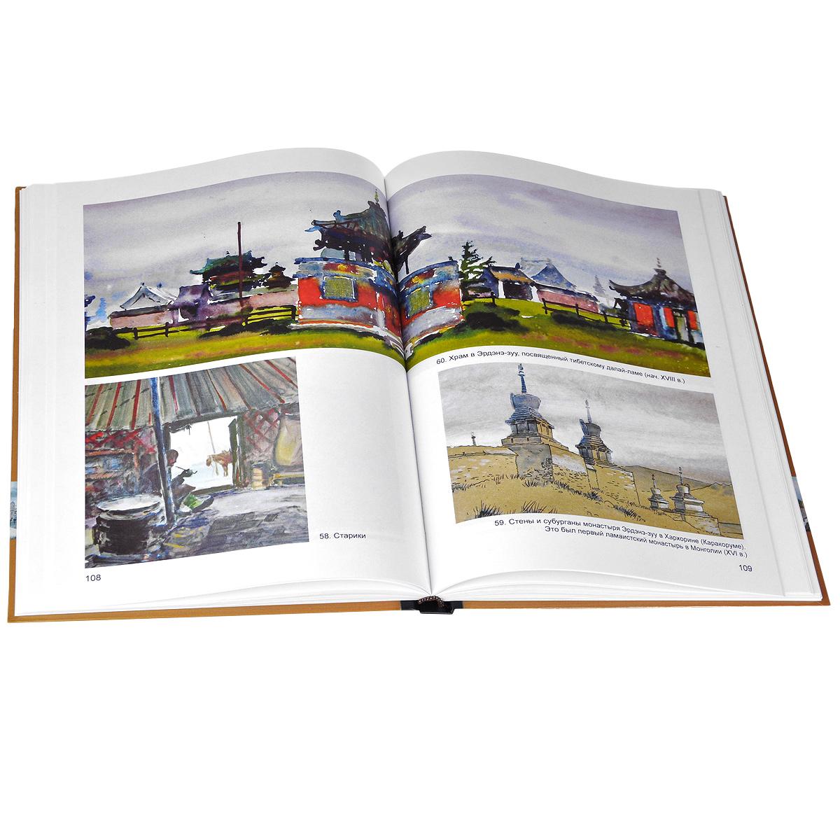 Книга Ведуты. Опыт осмысления архитектруного пленэра. В. Н. Ткачев