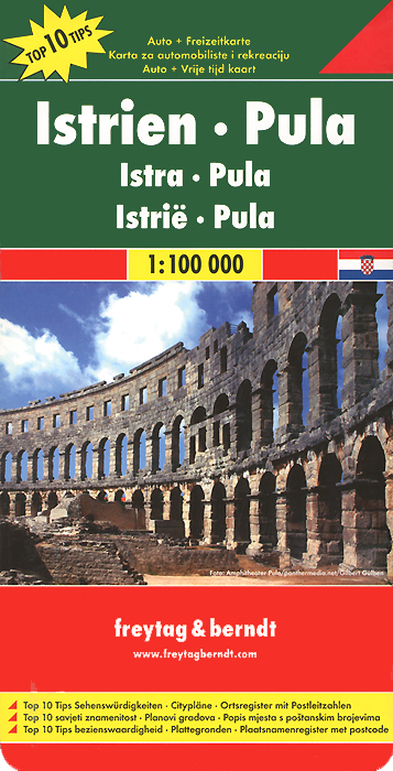 Istrien-Pula: Road + Leisure Map