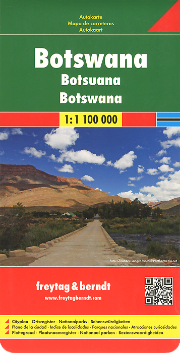Botswana: Road Map джеральд даррелл поймайте мне колобуса