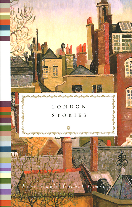 London Stories shakespeare w the merchant of venice книга для чтения