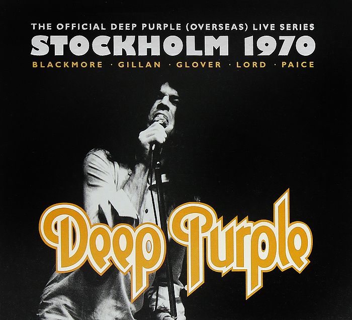 Deep Purple Deep Purple. Stockholm 1970 (2 CD + DVD) deep purple deep purple live in stockholm 1970 2 cd dvd