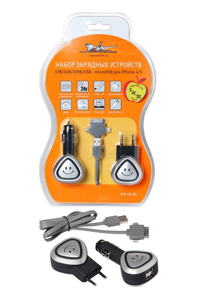 Набор автомобильных зарядных устройство Airline microUSB/Iphone 4/5ACH-US-08ACH-US-08 Зарядное устройство набор 12В/24В/220В/USB - microUSB/для Iphone 4/5Набор состоит из адаптера 220В (в розетку) - USB 1A, адаптера 12В/24В (в прикуриватель) - 2USB 3,1А и кабеля USB - microUSB/для Iphone 4/5.Предназначен для питания и зарядки различных мобильных устройств с интерфейсом microUSB и Iphone 4/5 от гнезда прикуривателя автомобиля и от розетки 220В.Кабель можно использовать не только для зарядки, но и для синхронизации устройств с компьютером. Он выполнен из мягкой, высококачественной резины.Адаптеры имеют оригинальный дизайн в форме смайликов J. Корпус адаптеров имеет стильное прорезиненное покрытие.Преимущества:- Универсальность- Высокое качество материалов- Стильный дизайн- Доступная цена- Яркая упаковка