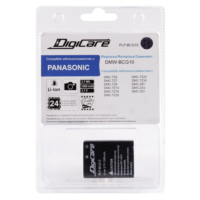 DigiCare PLP-BCG10 аккумулятор для PanasonicPLP-BCG10DigiCare PLP-BCG10 - надежная и легкая аккумуляторная батарея для вашей фотокамеры. Данная модельотличается быстрым процессом зарядки и продолжительным временем автономной работы. Аккумулятор необладает эффектом памяти и легко восстанавливает работоспособность после глубокого разряда.