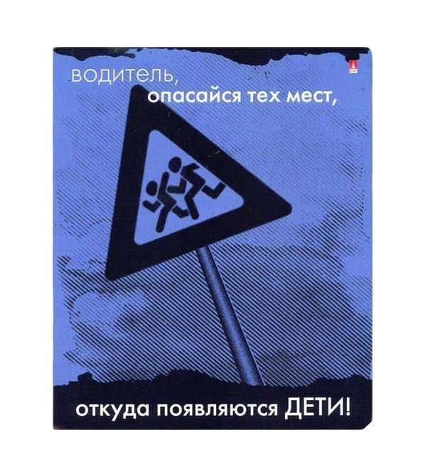 Набор тетрадей Альт  Trollface , 48 листов, 5 шт -  Тетради
