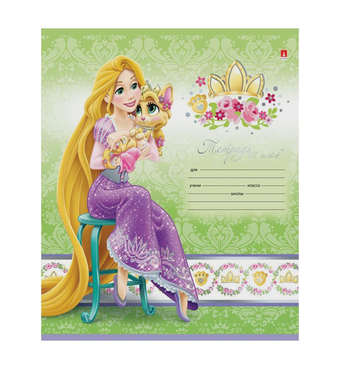 Набор тетрадей Альт Принцессы, 12 листов, 10 шт35192Недорогие тетради Альт Принцессы, выполнены их бумаги и картона высшего качества. Плотная, белая, мелованная бумага (60 г/кв.м) используется в блоках этих тетрадей. Картон обложки имеет высокую плотность 115 г/кв.м.В набор тетрадей Принцессы входят 10 штук с пятью разными изображениями принцесс. Обложки формата А5 (165 х 203 мм) сделаны из качественной мелованной бумаги 115 г/кв м. В блоках по 12 листов в клетку с предварительно размеченными красными полями. Белая мелованная бумага 60 грамм подходит для записей любыми ручками. Принцессы – неизменные спутницы счастливого, беззаботного детства, с которым младшие школьницы еще не спешат прощаться в начальных классах.