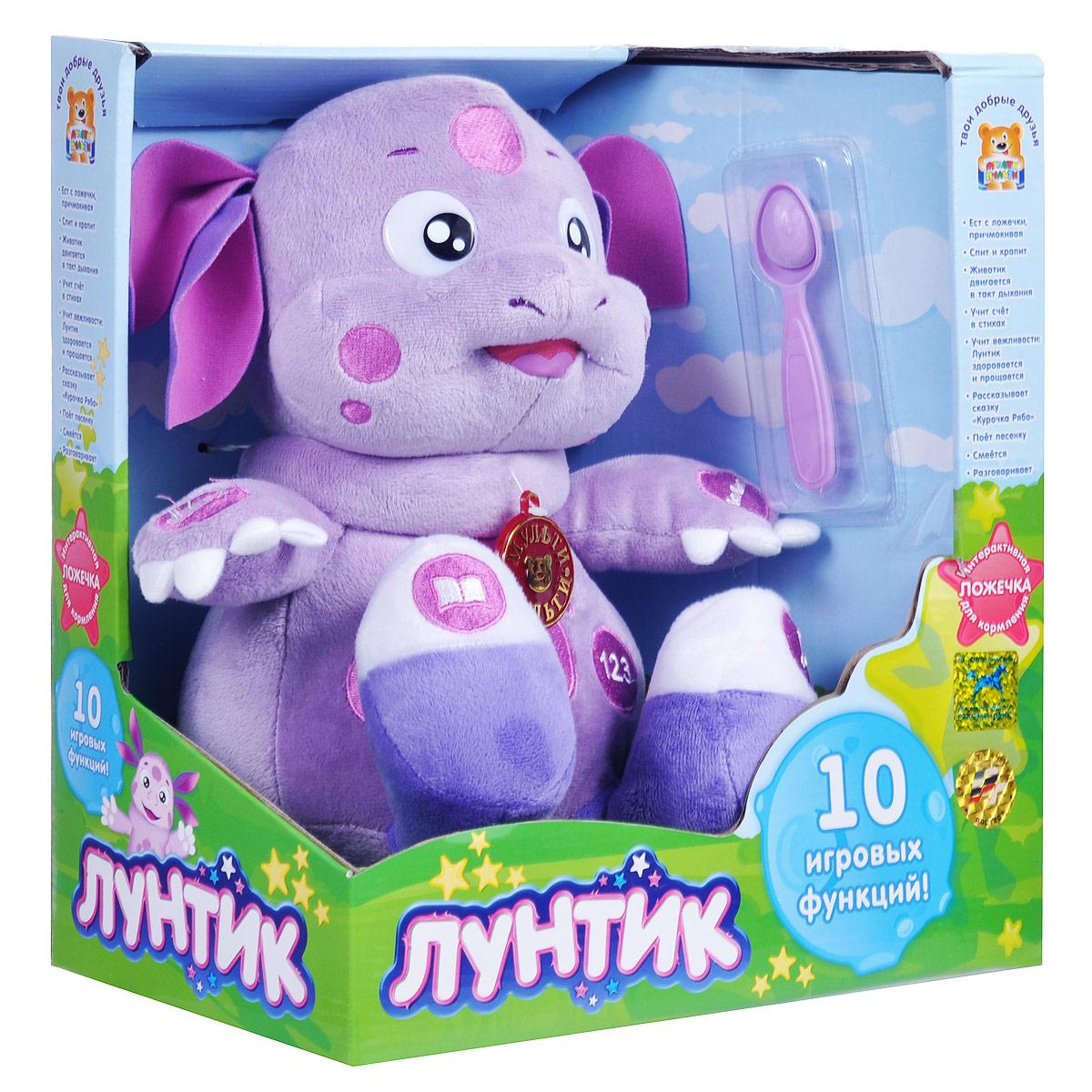 Мягкая интерактивная игрушка Мульти-Пульти Лунтик, 25 см лунтик и его друзья дртр 1508 занимальный блокнот