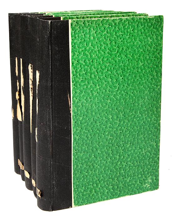 Полное собрание сочинений Кнута Гамсуна (комплект из 5 книг) к маркс ф энгельс собрание сочинений том 5