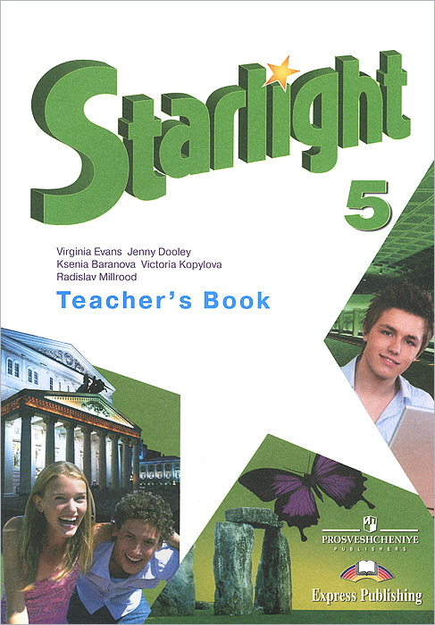 Английский язык. Starlight 5 workbook. 5 класс. Рабочая тетрадь +.