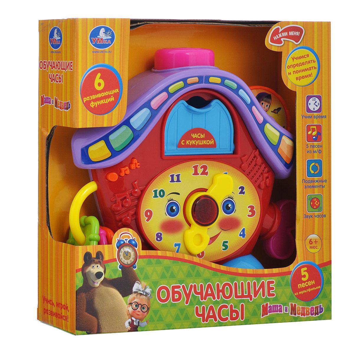Игрушка обучающая Умка Часы Маша и Медведь игрушка умка маша и медведь 9120 r