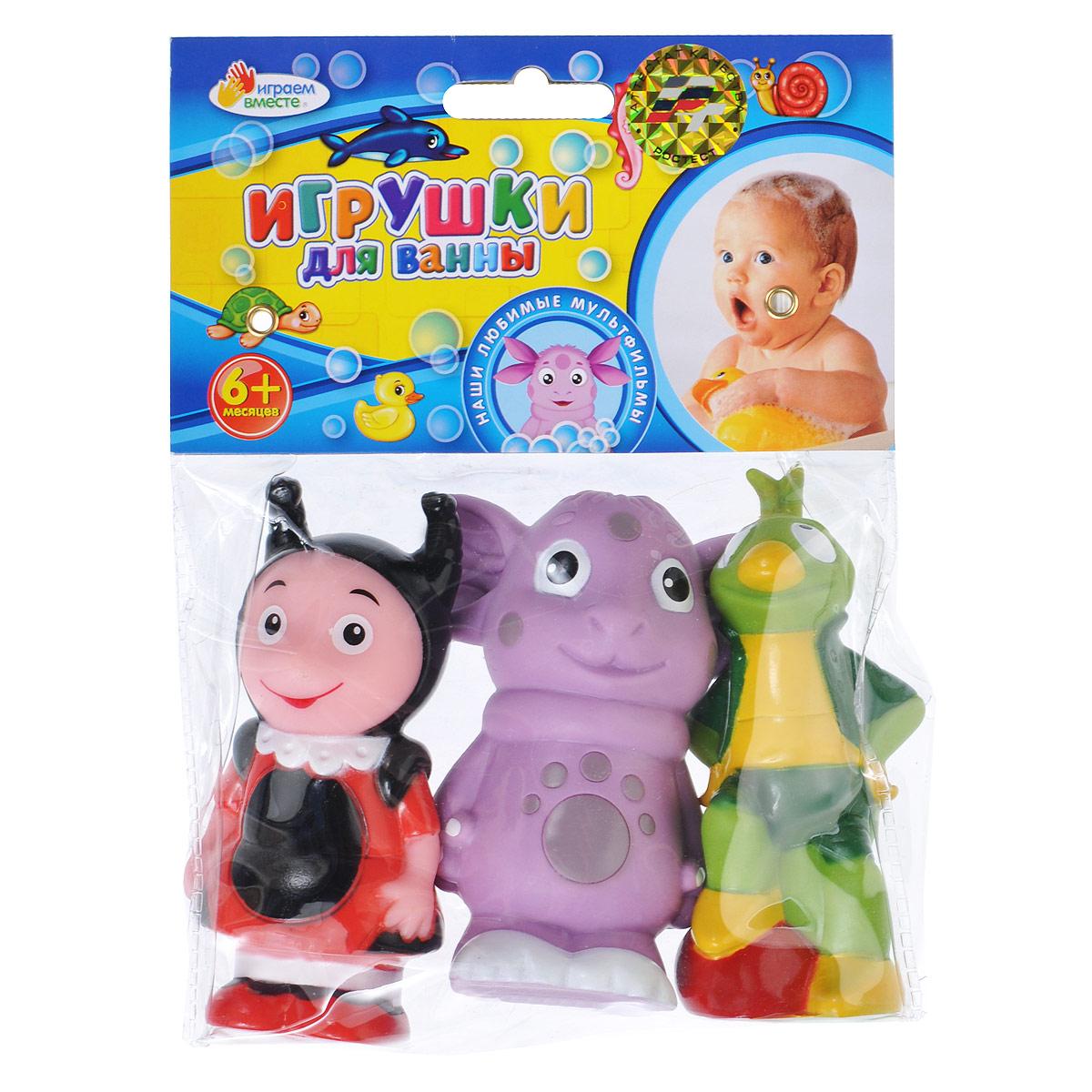 Набор игрушек для ванны Играем вместе Лунтик, Мила и Кузя, 3 шт набор игрушек для ванны играем вместе львенок и черепаха