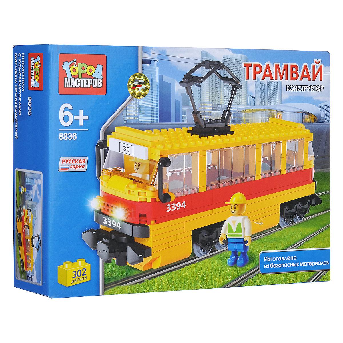 Город мастеров Конструктор Трамвай