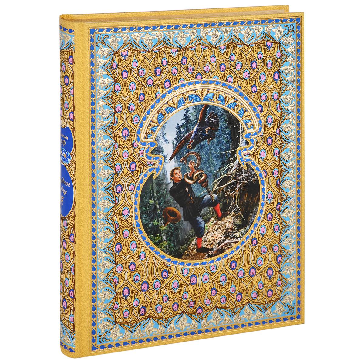 Вильгельм Гауф Холодное сердце (подарочное издание) лесные сказки подарочное издание 3 dvd